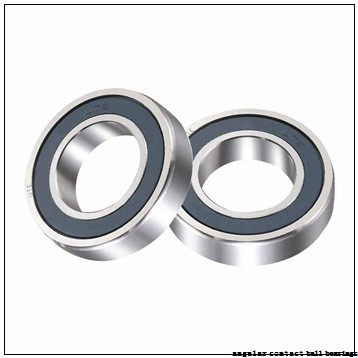 130 mm x 230 mm x 40 mm  NTN 7226DB angular contact ball bearings